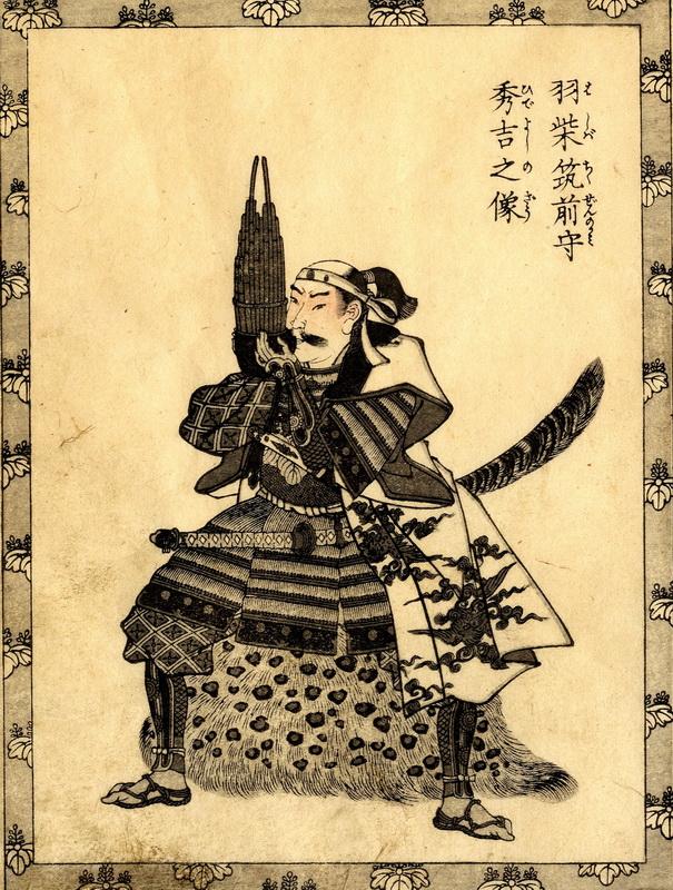 Открытка с самураем